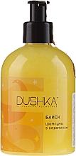 Parfums et Produits cosmétiques Shampooing à la kératine - Dushka