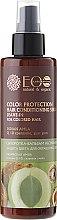 Parfums et Produits cosmétiques Après-shampooing revitalisant en spray à l'amla et gomme de guar sans rinçage - ECO Laboratorie Color Protection Hair Conditioning Serum Leave-In Indian Amla