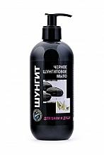 Parfums et Produits cosmétiques Savon liquide noir de douche et bain - Fratti NV Shungite