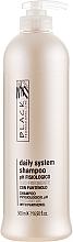 Parfums et Produits cosmétiques Shampooing au panthénol pour usage quotidien - Black Professional Line Neutral Shampoo