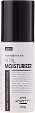 Parfums et Produits cosmétiques Soin hydratant pour le visage à la bave d'escargot - KNH Vital Moisturizer