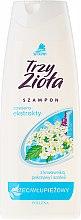 Parfums et Produits cosmétiques Shampooing à l'extraits de millefeuille, ortie et sauge - Savona Anti-Dandruff Shampoo