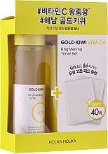 Parfums et Produits cosmétiques Holika Holika Gold Kiwi Vita C+ Brightening Toner Special Set - Set (lotion tonique/150ml + tampons de coton/40pcs)