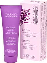 Parfums et Produits cosmétiques Crème-sérum de nuit aux huiles de lavande et manuka - Le Cafe de Beaute Night Cream Serum Visage