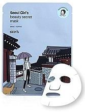 Parfums et Produits cosmétiques Masque tissu à la rose et lotus pour visage - Skin79 Seoul Girl's Beauty Secret Mask Moisturizing