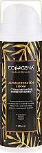 Parfums et Produits cosmétiques Sérum au collagène pour corps - Collagena Instant Beauty Anticellulite Serum