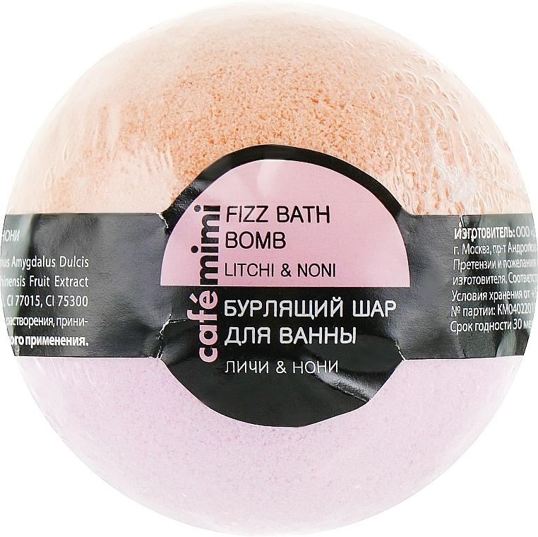Bombe de bain effervescente, Litchi et Noni - Cafe Mimi Bubble Ball Bath