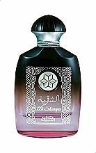 Parfums et Produits cosmétiques Nabeel Al Sharqia - Eau de Parfum