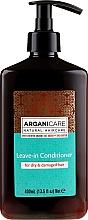 Parfums et Produits cosmétiques Après-shampooing au beurre de karité bio sans rinçage - Arganicare Shea Butter Leave-In Hair Conditioner