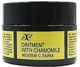 Parfums et Produits cosmétiques Pommade naturelle à la camomille - Hristina Cosmetics Ointment