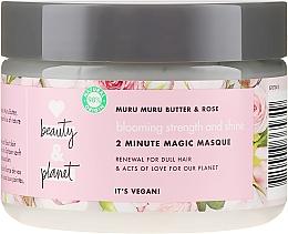 Parfums et Produits cosmétiques Masque végan à l'huile de coco pour cheveux - Love Beauty&Planet Muru Muru Butter&Rose Mask