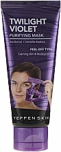 Masque pell-off pour visage - Yeppen Skin Purifying Mask Twilight Violet Peel-off — Photo N1