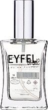 Parfums et Produits cosmétiques Eyfel Perfume 212 VIP Club Edition S-18 - Eau de Parfum Let your difference be your fragrance