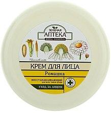 Parfums et Produits cosmétiques Crème à l'extrait de camomille pour visage - Green Pharmacy