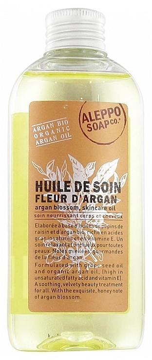 Huile à l'huile d'argan bio pour corps et cheveux - Tade Argan Blossom Skincare Oil — Photo N1