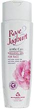 Parfums et Produits cosmétiques Gel nettoyant à la rose et yaourt pour visage - Bulgarian Rose Rose Joghurt Gel