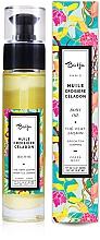 Parfums et Produits cosmétiques Huile pour corps et bain - Baija Croisiere Celadon Body & Bath Oil