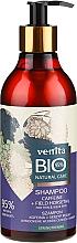 Parfums et Produits cosmétiques Shampooing bio à la caféine - Venita Bio Natural Care