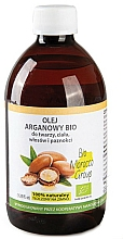 Parfums et Produits cosmétiques Huile d'argan bio pour visage, corps, cheveux et ongles - Beaute Marrakech Argan Oil