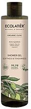 Parfums et Produits cosmétiques Gel douche bio à l'huile d'olive et vitamine E - Ecolatier Organic Olive Shower Gel