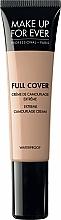 Parfums et Produits cosmétiques Crème de camouflage pour visage - Make Up For Ever Full Cover Extreme Camouflage Cream