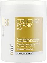 Parfums et Produits cosmétiques Masque au beurre de karité pour cheveux - Kosswell Professional Innove Structure Repair Mask