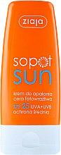 Parfums et Produits cosmétiques Écran solaire pour peaux sensibles SPF 25 - Ziaja Body Cream