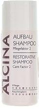 Shampooing au panthénol et extrait de blé - Alcina Care Factor 2 Restorative Shampoo — Photo N1