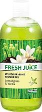 Parfums et Produits cosmétiques Gel douche à la citronnelle et vanille - Fresh Juice Sexy Mix Lemongrass & Vanilla