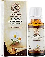 Parfums et Produits cosmétiques Huile de camomille 100% naturelle - Aromatika