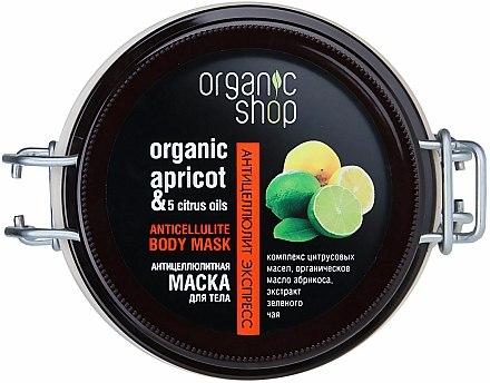 Masque anti-cellulite aux agrumes pour le corps - Organic Shop Anticellulite Body Mask — Photo N3