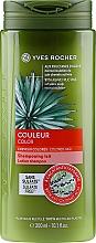 Parfums et Produits cosmétiques Shampooing lait aux fructanes d'agave et açaï - Yves Rocher Couleur Color Shampoo