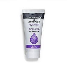 Parfums et Produits cosmétiques Soin hydratant bio à l'extrait de safran pour visage - Orientana Saffron Hydro Cure