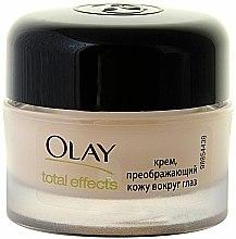Parfums et Produits cosmétiques Crème pour contour des yeux - Olay Total Effects 7 In One Eye Cream