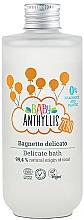 Parfums et Produits cosmétiques Mousse de bain à l'extrait d'amande douce - Anthyllis Zero Baby Delicate Bath