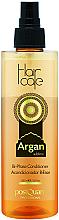Parfums et Produits cosmétiques Après-shampooing bi-phasé à l'huile d'argan sans rinçage - PostQuam Argan Sublime Hair Care Bi-Phase Conditioner