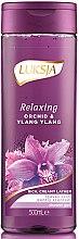 Parfums et Produits cosmétiques Gel douche à l'arôme d'orchidée et ylang-ylang - Luksja Relaxing Orchid & Ylang Ylang Shower Gel