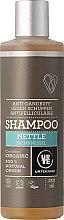 Parfums et Produits cosmétiques Shampooing à l'ortie - Urtekram Nettle Anti-Dandruff Shampoo