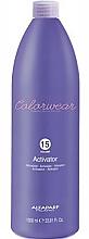 Parfums et Produits cosmétiques Révélateur 4.5 % - Alfaparf Color Wear Activator 15 vol. 4,5%