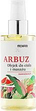 Parfums et Produits cosmétiques Huile pour corps à la pastèque - Mohani Wild Garden Oil