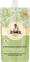 Parfums et Produits cosmétiques Masque liftant tonifiant pour visage - Les recettes de babouchka Agafia
