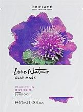 Parfums et Produits cosmétiques Masque à la bardane pour le visage - Oriflame Love Nature Burdock Clay Mask