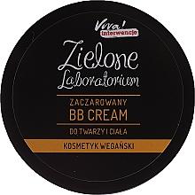 Parfums et Produits cosmétiques BB crème au beurre de karité pour visage et corps - Zielone Laboratorium