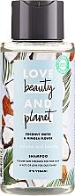 Parfums et Produits cosmétiques Shampooing Eau de coco et mimosa - Love Beauty&Planet Coconat Water & Mimosa Flower