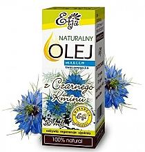 Parfums et Produits cosmétiques Huile essentielle de graines de cumin noir - Etja Natural Oil