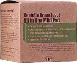 Parfums et Produits cosmétiques Disques exfoliants à l'extrait de centella asiatica pour visage - Purito Centella Green Level All In One Mild Pad