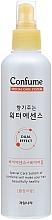 Parfums et Produits cosmétiques Essence d'eau parfumée, Rose blanche - Welcos Confume Perfume Water Essence