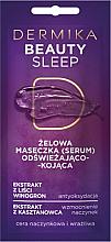Parfums et Produits cosmétiques Masque antioxidant à l'extrait de feuilles de raisin pour visage - Dermika Beauty Sleep