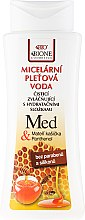 Parfums et Produits cosmétiques Eau micellaire avec miel et coenzym Q10 - Bione Cosmetics Honey + Q10 Water