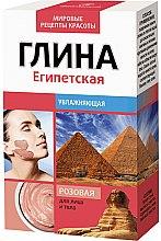 Parfums et Produits cosmétiques Argile rose d'Égypte pour visage et corps - FitoKosmetik